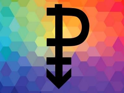 Panseksüel Ne Demek? Panseksüel ve Biseksüel Arasındaki Fark Nedir?